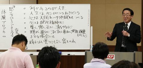 講習会・セミナー